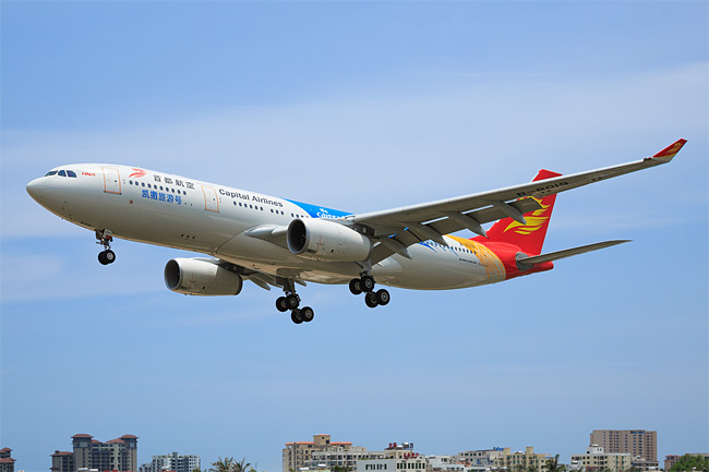 Beijing Capital Airlines - Airbus A330-200 - HA-LWI