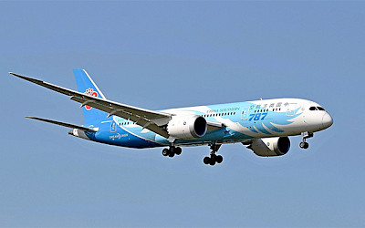 China Southern Airlines - Boeing 787 Dreamliner